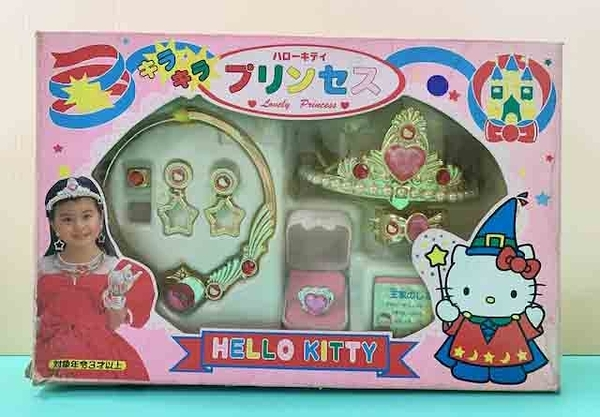 【震撼精品百貨】Hello Kitty 凱蒂貓-三麗鷗 kitty 飾品皇冠玩具組#51245
