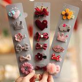 新年好禮 韓國兒童發飾品公主發卡女童頭飾 寶寶發夾發卡發圈頭繩套裝組合