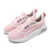 Puma 慢跑鞋 Anzarun FS 粉紅 白 女鞋 基本款 運動鞋 【PUMP306】 37113004
