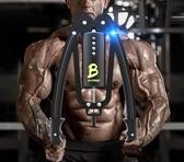 臂力器臂力棒可調節臂力器胸肌訓練健身器材家用男士40kg50公斤30握力棒全館 雙十二