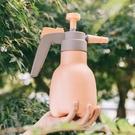 澆花噴壺噴霧瓶園藝家用灑水壺氣壓式噴霧器消毒壓力澆水壺噴水壺 印象家品旗艦店
