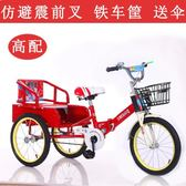 新款兒童三輪車帶斗可折疊2-10歲兩用雙人腳踏車充氣輪自行車小孩YYJ      原本良品