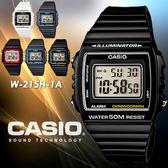 CASIO W-215H-1A 復古風格 W-215H-1AVDF 現貨+排單 熱賣中!