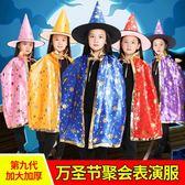 萬聖節兒童服裝女披風斗篷女巫巫婆cospaly衣服道具男童套裝服飾