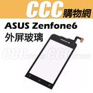 ASUS Zenfone6 A600CG...