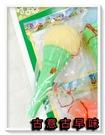 古意古早味 海綿冰淇淋球 (1組12個/樣式隨機) 懷舊童玩 海綿球 海綿球冰淇淋 台灣童玩 打入玩具