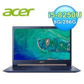 【Acer 宏碁】Swift 5 SF514-52T-57FV 14吋 旗艦輕薄筆電 爵士藍 【限量送品牌行動電源】
