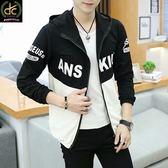 韓版ANS運動連帽外套 買一送衣《P0138》
