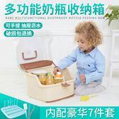 嬰兒奶瓶收納箱盒帶蓋防塵裝瀝水晾幹架Lpm2176【每日三C】