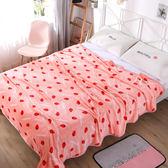 毯子床單單人宿舍法蘭絨毛毯被子夏季薄款午睡毛巾被