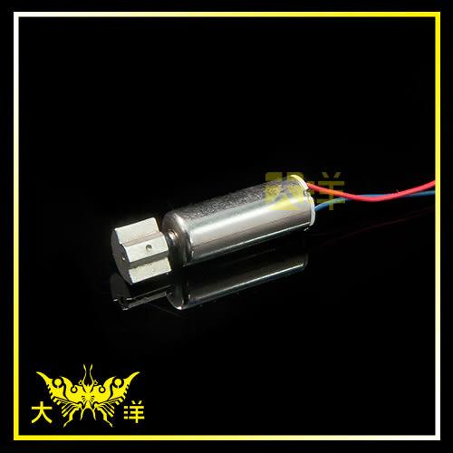 ◤大洋國際電子◢ 614空心杯震動馬達 DC1.5~3v 額定電壓2v  實驗室 教學 玩具 1117E