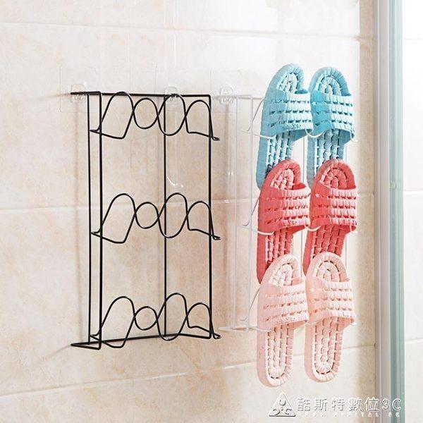 拖鞋架 鐵藝壁掛式鞋架家用多層省空間收納鞋架子浴室掛牆鞋子拖鞋收納架 酷斯特數位3C igo