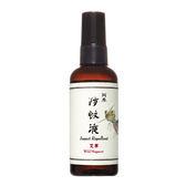YUAN 阿原肥皂 艾草防蚊液(95ml)【小三美日】驅蚊神器