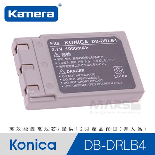 【marsfun火星樂】Kamera DB-DRLB4 相機 副廠電池 鋰電池/充電電池/Konica/KD-310/KD-400/KD-410/KD-420