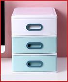 辦公桌面收納盒小抽屜式辦公室桌上雜物化妝品塑料盒子多層儲物箱 LX 韓國時尚週 免運