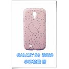 [ 機殼喵喵 ] 三星 Samsung Galaxy S4 i9500 手機殼 外殼 小碎花紋 粉色