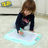 兒童畫板磁性寫字板筆彩色小孩幼兒磁力寶寶涂鴉板1-3歲2玩具【快速出貨八折優惠】