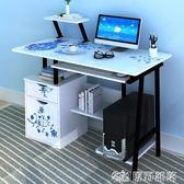 電腦桌 億家達電腦桌電腦台式桌家用學生書桌簡易辦公桌子簡約現代寫字台JD 伊蘿鞋包精品店