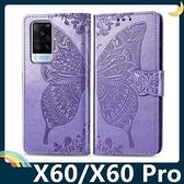vivo X60/X60 Pro 壓花浮雕保護套 軟殼 蝴蝶側翻皮套 支架 插卡 磁扣 手機套 手機殼
