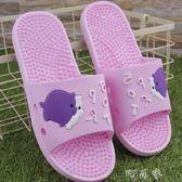 按摩拖情侶防滑家居室內拖鞋男女足底保健養生涼拖鞋夏家居涼拖鞋町目家