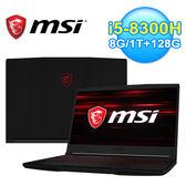 【MSI 微星】GF63 8RC-636TW 15.6吋 電競筆電 【贈藍芽喇叭】