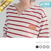 *蔓蒂小舖孕婦裝【M11724】*韓國製.皮革標籤條紋寬版上衣