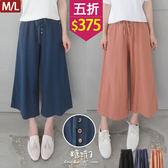 【五折價$375】糖罐子口袋鈕釦造型縮腰抽繩排釦寬褲→預購(M/L)【KK6481】