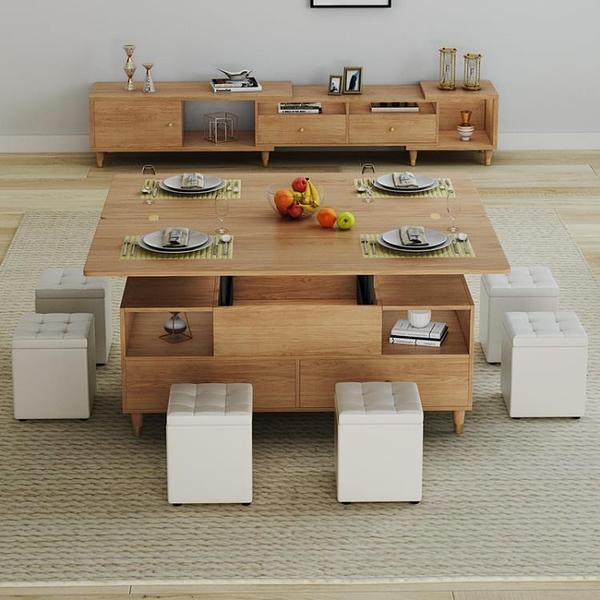 茶几 WTL四抽升降茶幾餐桌兩用簡約現代多功能折疊客廳小戶型北歐家具【快速出貨】
