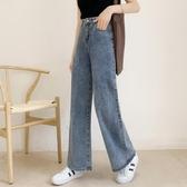 直筒褲高腰垂感牛仔闊腿褲女長褲寬鬆2020新款春夏季泫雅直筒拖地褲顯瘦 伊蒂斯