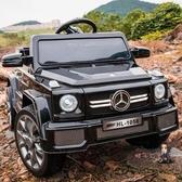 兒童電動車 四輪越野汽車小孩寶寶玩具電瓶車可坐人帶遙控童車T 3色