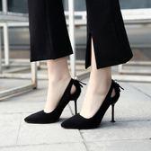 高跟鞋新款春季細跟尖頭韓版百搭絨面黑色職業貓跟鏤空單鞋女  卡布奇诺