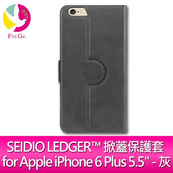 SEIDIO LEDGER™ 掀蓋保護套 for Apple iPhone 6 Plus 5.5 - 灰