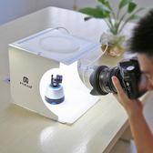 攝影棚 迷你攝影棚套裝 雙LED燈 無影燈拍照免摳圖攝影棚 PU5137【美物居家館】
