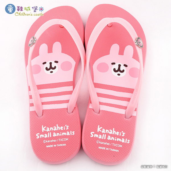 童鞋城堡-Kanahei 卡娜赫拉小動物 可愛兔兔夾腳拖 女款- KI0578-粉/ 紫(共二色)