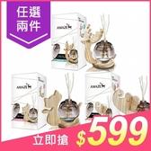 【任2件$599】Amaze 森林擴香(90ml) 款式可選【小三美日 】 香竹/芳香劑
