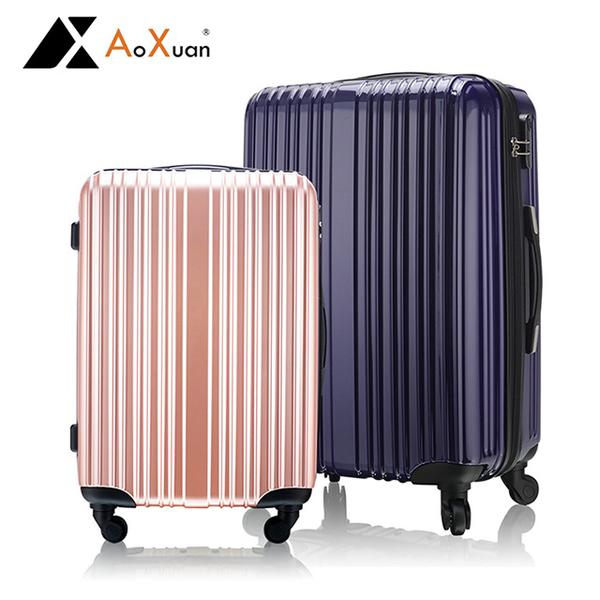 瘋殺價 行李 箱AoXuan 24+28吋兩件組PC瘋狂旅行硬殼耐壓抗撞登機箱 旅行箱