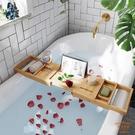 浴缸架 北歐衛生間浴缸木桶架多功能伸縮防滑浴缸架輕奢衛浴泡澡置物架子T