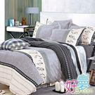雙人床罩 / 兩用被四件組 (萊茵河畔)...
