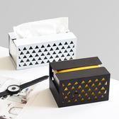 北歐風現代簡約鐵藝創意紙巾盒抽紙收納盒