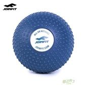 腳底按摩球深層肌肉放松球 足底穴位腰部頸部筋膜球球 【快速出貨】