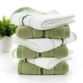 2條裝 純棉成人男女情侶毛巾家用面巾吸水【聚寶屋】