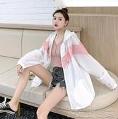 防曬外套防曬衣女年夏季長袖防曬服韓版寬鬆百搭洋氣薄外套ins潮 快速出貨
