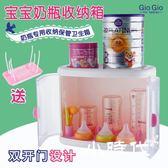 奶瓶收納晾干燥架餐具抗菌  N- 2