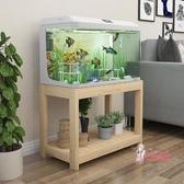 魚缸架 魚缸底櫃魚缸櫃子水族箱架子魚缸桌子實木底座魚缸架實木魚缸架子T