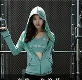浪莎春秋瑜伽服新款速干衣寬鬆夏季專業健身房跑步運動套裝女