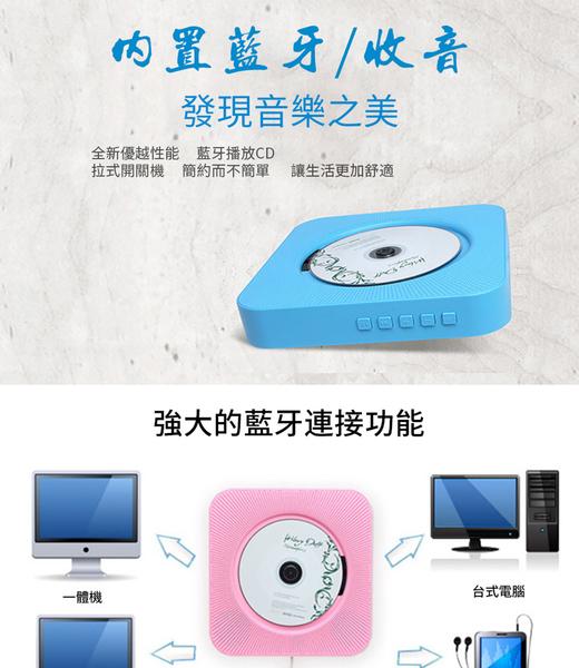 台灣現貨 cd機 家用壁掛藍牙CD學習機學生複讀收音影碟機嬰兒早教胎教機CD播放器 快速出貨
