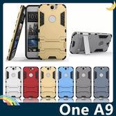 HTC One A9 變形盔甲保護套 軟殼 鋼鐵人馬克戰衣 防滑防摔 全包款 支架 矽膠套 手機套 手機殼