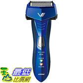 [106東京直購] IZUMI 泉精器製作所 VIDAN IZF-V76 A  藍色 100-240V 2枚刃 電動 刮鬍刀