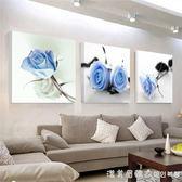 北歐客廳裝飾畫現代簡約沙發背景無框畫三聯畫臥室餐廳掛畫牆壁畫 NMS漾美眉韓衣