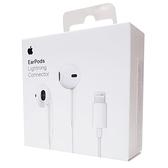 【免運費】Apple 原廠 EarPods 耳機 Lightning 接頭 ★原廠盒裝★